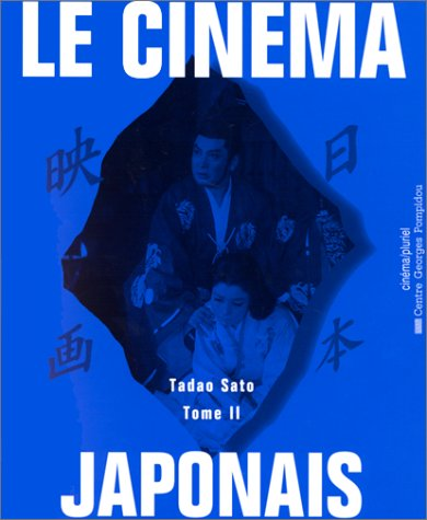 9782858509300: Cinema Japonais: Tome 2 (French Edition)