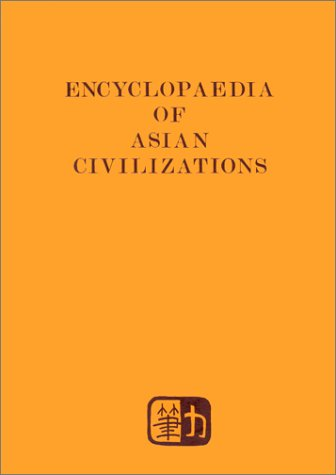 9782858930814: Encycl.of Asian Civil., T. 1 a-B