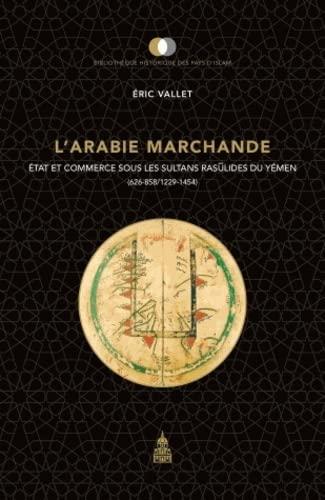 9782859446376: Arabie Marchande