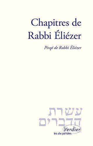 9782864320302: Pirq� de rabbi Eli�zer : Le�ons de rabbi Eli�zer
