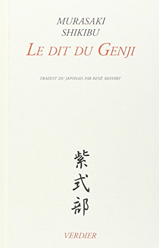 9782864326533: Le dit du Genji (French Edition)