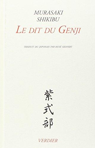 9782864326533: Le dit du Genji (French Edition)