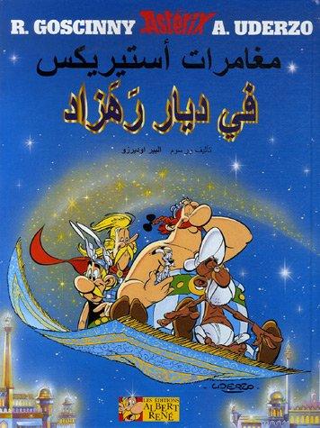 9782864972075: Astérix, Tome 28 : Astérix chez Rahâzade : Edition en arabe (ASTERIX)