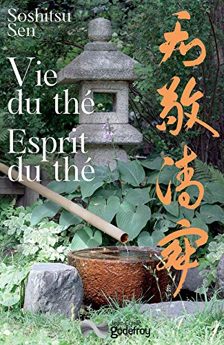 9782865532773: Vie du the esprit du the