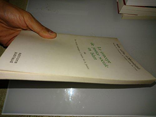 9782866000332: Le concept de justice sociale en islam, ou, La societe islamique a l'ombre de la justice (French Edition)