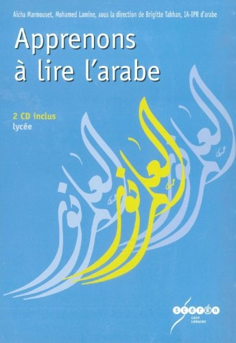 9782866273972: Apprenons � lire l'arabe (2CD audio)
