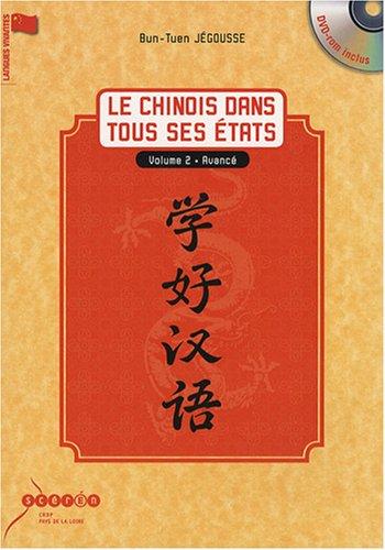 9782866284121: Le chinois dans tous ses états : Tome 2, Avancé (1Cédérom)