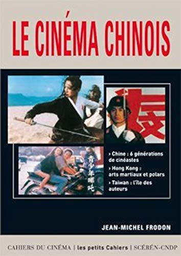 9782866424640: Le cinéma chinois (French Edition)
