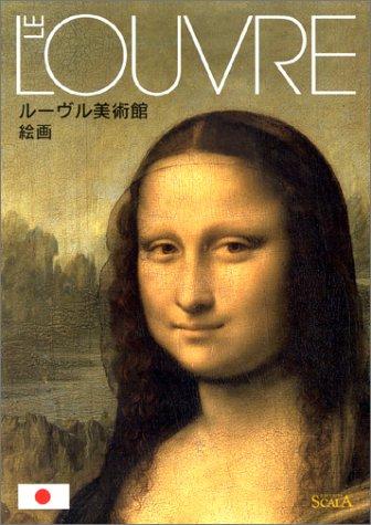 9782866563097: Le Louvre : La Peinture (édition en japonais)