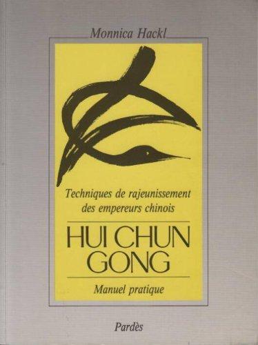 9782867141171: Hui chun gong