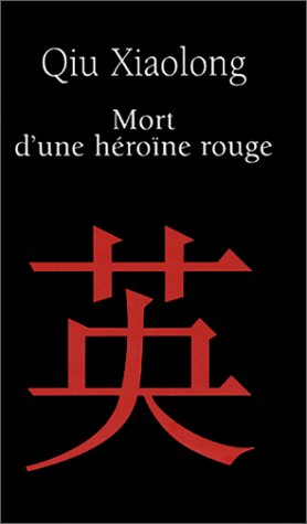 Mort d'une héroïne rouge (Policiers) (French Edition) (9782867462603) by Qiu, Xiaolong