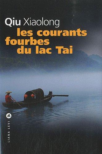 9782867465451: Les courants fourbes du lac Tai