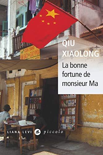 La bonne fortune de monsieur Ma (2867465648) by Qiu Xiaolong