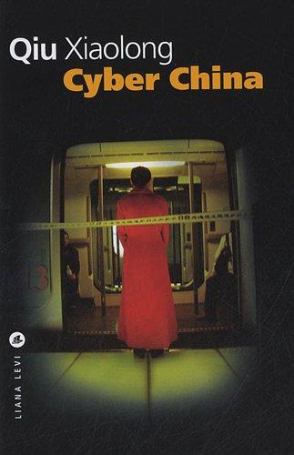 9782867466007: cyber china