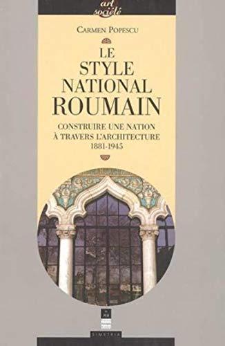 STYLE NATIONAL ROUMAIN: POPESCU,CARMEN