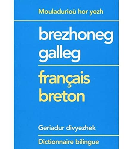 9782868630513: Brezhoneg galleg : fran�ais breton , dictionnaire bilingue