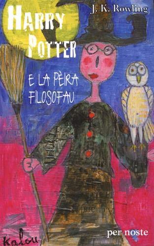 9782868660695: Harry Potter e la peira filosofau