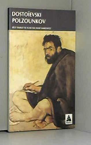 9782868697707: Polzounkov (livre offert par le libraire et babel)