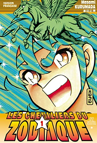 9782871291268: Les Chevaliers du Zodiaque : St Seiya, tome 1