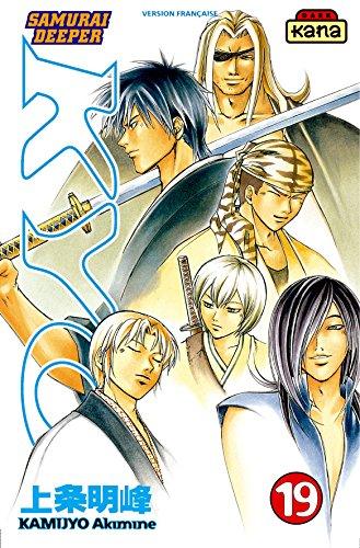 9782871297154: Samurai Deeper Kyo, tome 19