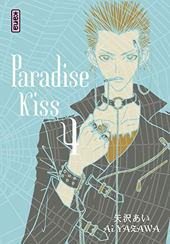 9782871297246: Paradise Kiss, Tome 4 :
