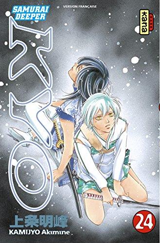 9782871298465: Samurai Deeper Kyo, tome 24