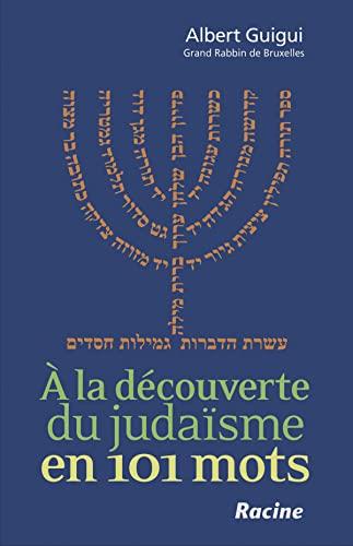 9782873867577: A la découverte du Judaïsme en 101 Mots