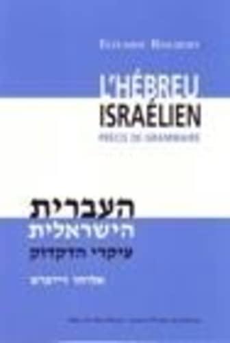 9782873961169: L'Hebreu Israelien Precis de Grammaire