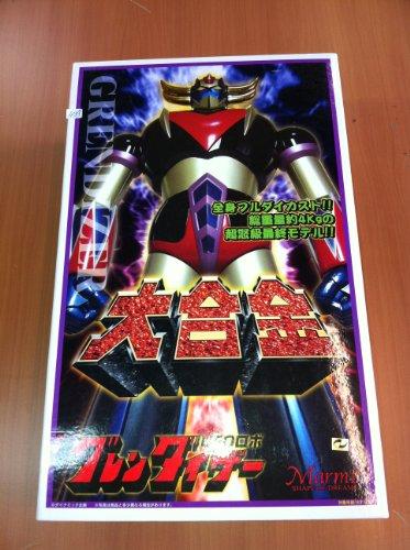 9782874090288: Ufo robot goldorak t.4