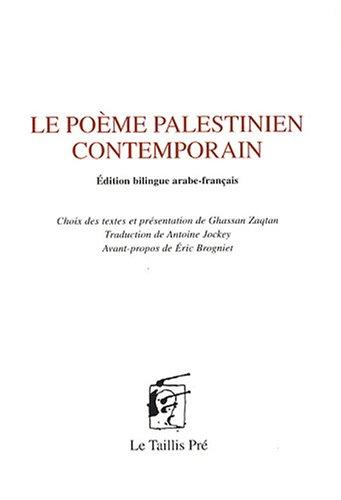 9782874500329 Le Poème Palestinien Contemporain Iberlibro