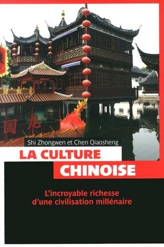 9782875920195: La culture chinoise