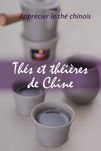 THES ET THEIERES DE CHINE: HONG LI