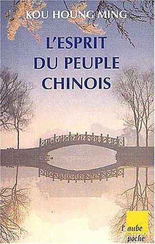 9782876787568: L'Esprit du peuple chinois