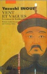 9782877301442: Vent et vagues : Le roman de Kubilai-Khan