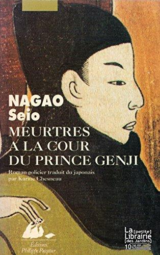 9782877301749: Meurtres � la cour du prince Genji : Roman policier