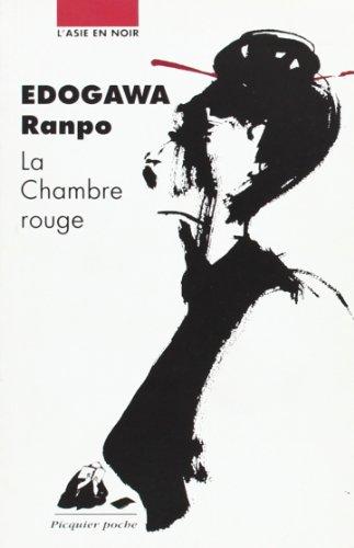 LA CHAMBRE ROUGE - EDOGAWA, RANPO
