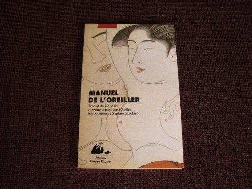 9782877303248: Manuel de l'oreiller pour posséder les femmes