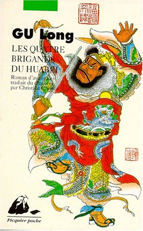 Les quatre brigands du Huabei: Gu, Long