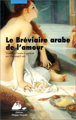9782877303811: Le bréviaire arabe de l'amour