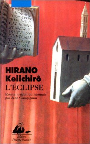 L'éclipse: Hirano KEIICHIRO