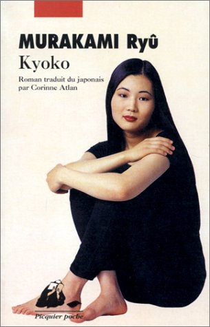 Kyoko (2877305058) by Ryû Murakami