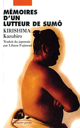 Mémoires d'un lutteur de sumô: Kirishima, Kazuhiro