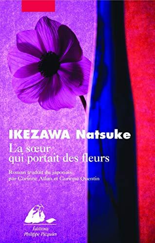 Soeur qui portait des fleurs (La): Ikezawa, Natsuki