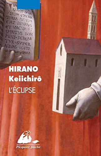 L'ECLIPSE: HIRANO, KEIICHIRO