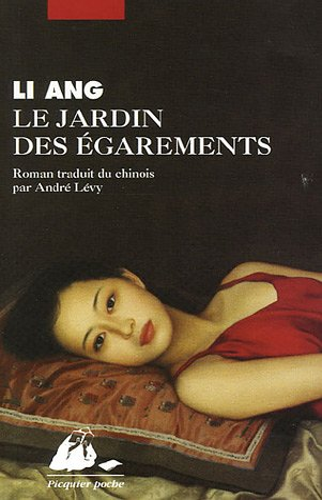9782877308120: Le Jardin des égarements