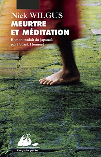 9782877309448: Meurtre et méditation : Une enquête du père Ananda