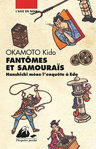 9782877309646: Fantômes et Samouraïs (French Edition)