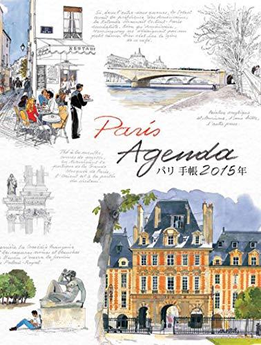 9782878681802: Agenda Paris 2015 (petit format)