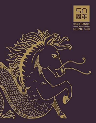 France-Chine ; 50e anniversaire: Collectif