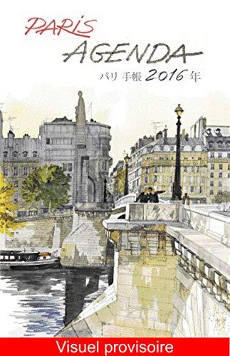 9782878681871: Paris : Agenda 2016 grand format